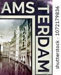 amsterdam poster design | Shutterstock . vector #1072179836