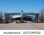 chekhov  russia   april 15 ... | Shutterstock . vector #1072199333