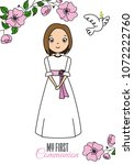 my first communion girl. floral ... | Shutterstock .eps vector #1072222760