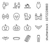 flat vector icon set   courier... | Shutterstock .eps vector #1072228883