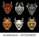 sticker japanese demon mask... | Shutterstock .eps vector #1072244819