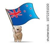 happy bear cartoon or mascot... | Shutterstock .eps vector #1072251020