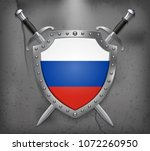 flag of russia. the shield with ... | Shutterstock .eps vector #1072260950