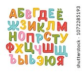 cute cyrillic hand drawn... | Shutterstock .eps vector #1072285193
