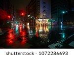 osaka  japan   april 14  2018 ... | Shutterstock . vector #1072286693