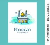 eid mubarak typographic with... | Shutterstock .eps vector #1072330616
