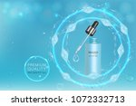 blue cosmetic container with...   Shutterstock .eps vector #1072332713