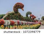 dubai  united arab emirates  ... | Shutterstock . vector #1072398779