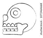 grunge miquizhi death... | Shutterstock .eps vector #1072464668