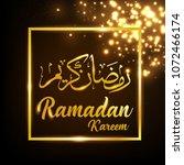 ramadan kareem arabic...   Shutterstock .eps vector #1072466174