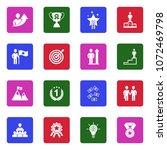 motivation icons. white flat... | Shutterstock .eps vector #1072469798