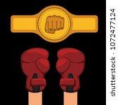 boxing. sport. vector...   Shutterstock .eps vector #1072477124