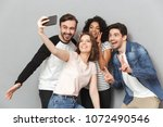 photo of happy group of friends ... | Shutterstock . vector #1072490546