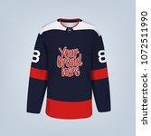 vector illustration of hockey... | Shutterstock .eps vector #1072511990