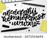 handwritten lettering vector... | Shutterstock .eps vector #1072514693