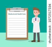 male doctor standing with... | Shutterstock .eps vector #1072517336