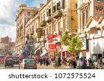 alexandria  egypt   november 07 ...   Shutterstock . vector #1072575524