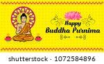 buddha purnima wishes vector...   Shutterstock .eps vector #1072584896