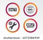 repair fix tool icons. 24h... | Shutterstock .eps vector #1072586939