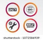repair fix tool icons. 24h... | Shutterstock .eps vector #1072586939