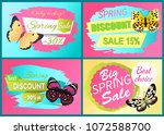 spring discount sale 15  off... | Shutterstock .eps vector #1072588700
