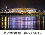 19 april  2018 volgograd ... | Shutterstock . vector #1072673750