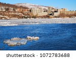 west point  ny  usa february 14 ... | Shutterstock . vector #1072783688