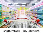 supermarket aisle with empty... | Shutterstock . vector #1072804826