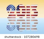 happy new year usa 2013... | Shutterstock .eps vector #107280698