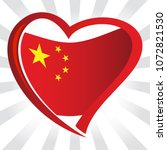 china flag in shape of heart | Shutterstock .eps vector #1072821530