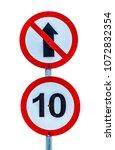 yellow traffic light sign ... | Shutterstock . vector #1072832354