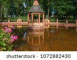 """Small photo of SAINT PETERSBURG, RUSSIA - AUGUST 18, 2017: Bosket """"Menagerie pond"""" (1720, according to the drawings of Jan Roosen; restored in 2011) in the Summer garden"""