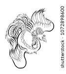 chinese peacock tattoo.phoenix... | Shutterstock .eps vector #1072898600