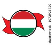 hungary flag in glossy round... | Shutterstock .eps vector #1072925720