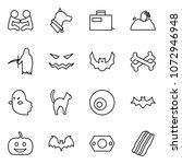 flat vector icon set   twins... | Shutterstock .eps vector #1072946948