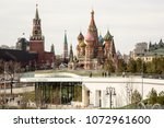 moscow  russia   april 19  ... | Shutterstock . vector #1072961600