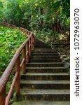 a park near the seven wells... | Shutterstock . vector #1072963070
