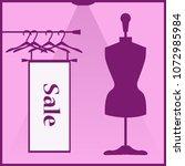 business fashion sale