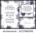 vintage delicate invitation... | Shutterstock .eps vector #1072988390