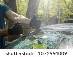 auto glass repair and... | Shutterstock . vector #1072994009
