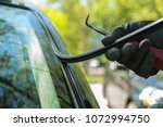 windshield repair and... | Shutterstock . vector #1072994750