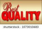 stock illustration   large red... | Shutterstock . vector #1073010683