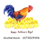 father's day illustration  ... | Shutterstock . vector #1073029496