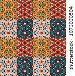 seamless pattern tiled ornament.... | Shutterstock .eps vector #1073030504