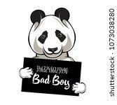 panda criminal. prisoner ... | Shutterstock .eps vector #1073038280