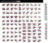 iraqi flag  vector illustration | Shutterstock .eps vector #1073053649