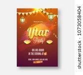 iftar party celebration ...   Shutterstock .eps vector #1073058404