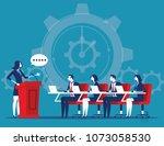 business corporate meeting.... | Shutterstock .eps vector #1073058530