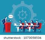 business corporate meeting.... | Shutterstock .eps vector #1073058536