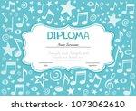 horizontal musical diploma.... | Shutterstock .eps vector #1073062610